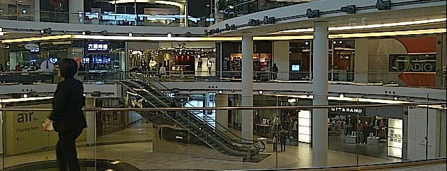 Aberdeen Centre is one of Frank 님이 좋아한 장소.