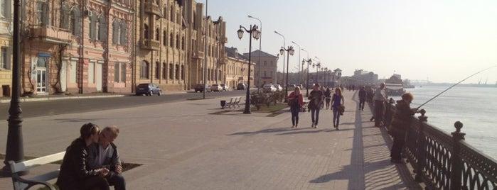 Набережная Волги is one of Антикризисные путешествия.