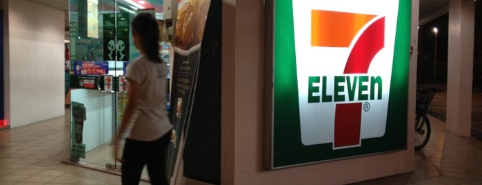 7-Eleven is one of le 4sq with Donald :].