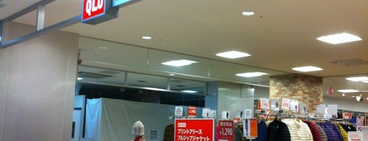 UNIQLO is one of closed.