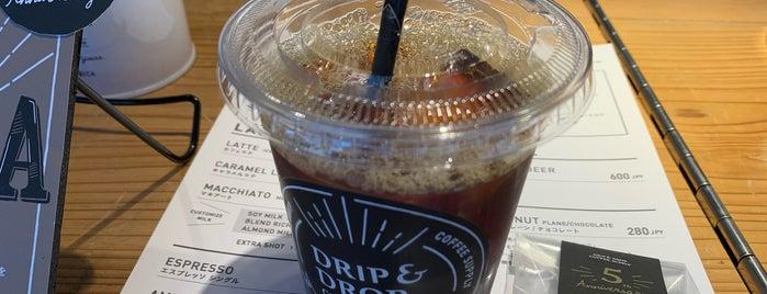 Drip & Drop Coffee Supply Takoyakushi is one of Coffee ☕️.