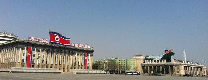 Kim Il-sung Square is one of Asia & Oceania.