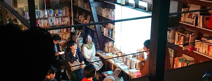 Readin Writin is one of 本屋さん BOOK STORE.