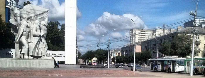 Площадь Победы is one of Park / plaza / outdoors.