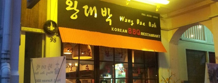 왕대박 Wang Dae Bak Korean BBQ Restaurant is one of Singapore.