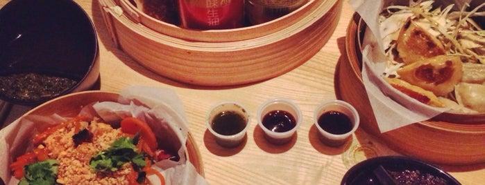 Beijing8 is one of Posti che sono piaciuti a Yonatan.