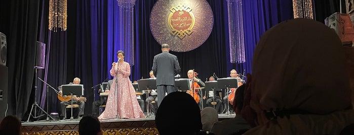 Arabic Music Institute is one of Cairo.