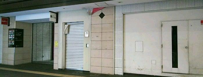 floresta 笹塚店 is one of Japón.