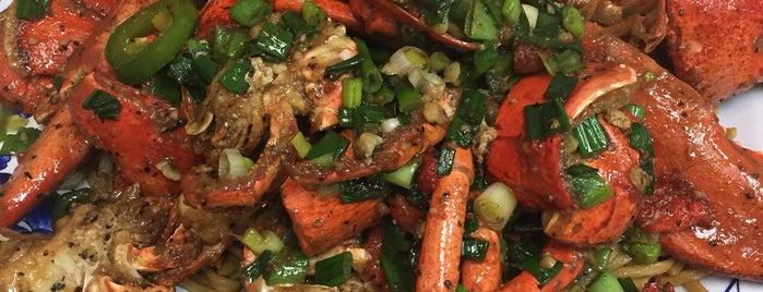 New Century Lobster is one of Tempat yang Disimpan Fletch.