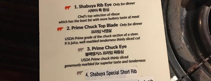 Shabuya is one of Mark'ın Kaydettiği Mekanlar.