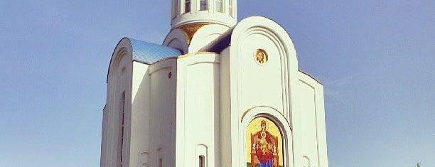 Храм Успения Пресвятой Богородицы (Блокадный храм) is one of Православный Петербург/Orthodox Church in St. Pete.
