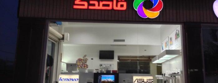 Ghasedak Store | فروشگاه قاصدک is one of 1.