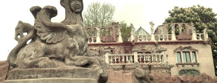 Будинок архітектора Миколи Голованя is one of Gespeicherte Orte von Ника.