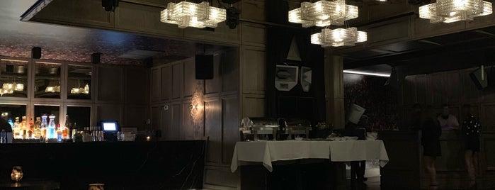 Clutch Bar is one of Locais curtidos por Brandon.