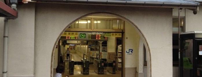 Yamazaki Station is one of 東海道本線.