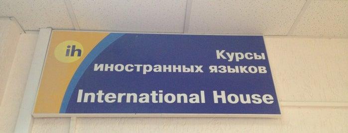 International House is one of Posti che sono piaciuti a Yulia.