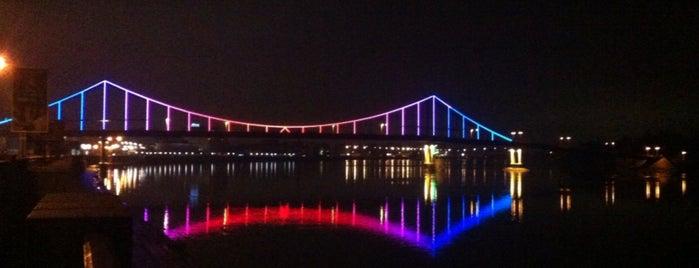 Парковий (Пішохідний) міст is one of Galia 님이 좋아한 장소.