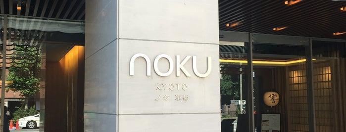 Noku Roxy  Kyoto Hotel is one of irenesco'nun Beğendiği Mekanlar.