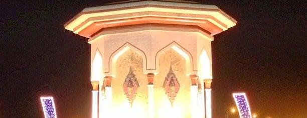 ميدان الثقافة بالشارقة is one of UAE.