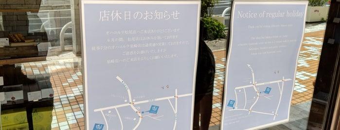 オハコルテ 松尾店 is one of Окинава.