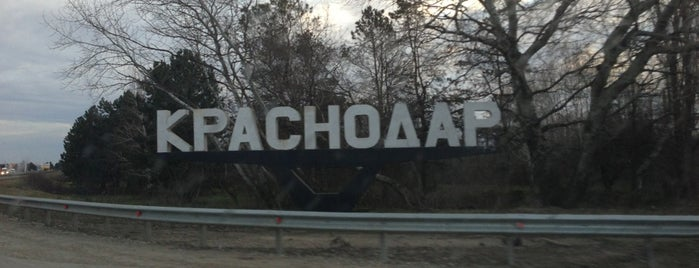 Krasnodar is one of World.