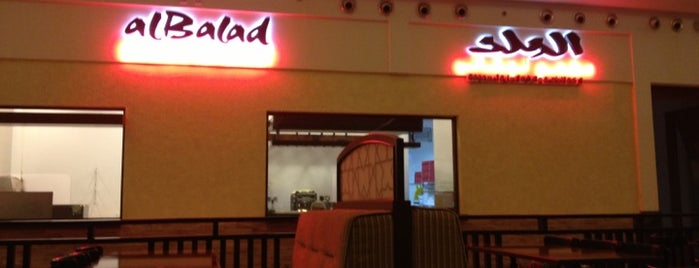 AlBalad Resturant is one of Jeddah, The Bride Of The Red Sea.