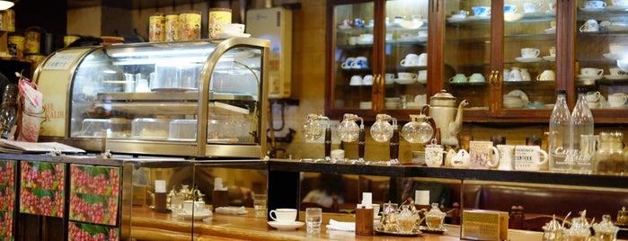 珈琲紅茶専門店 カルディ CAFE KALDI is one of 綱島☆.