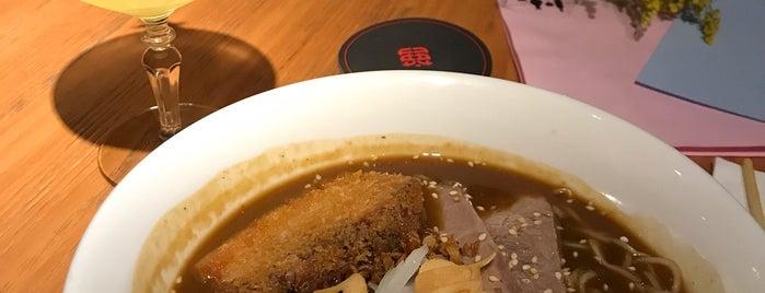 Tan Tan Noodle Bar is one of Orte, die Tati gefallen.