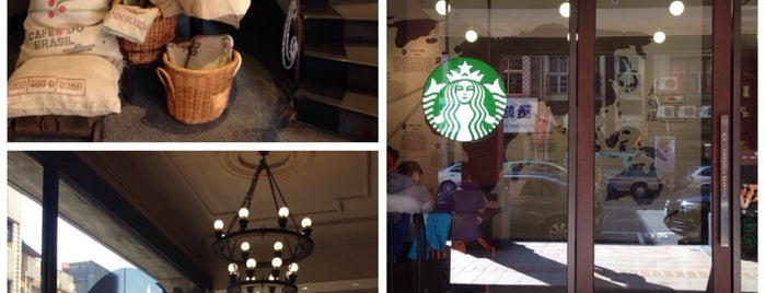 Starbucks Coffee is one of Orte, die キヨ gefallen.