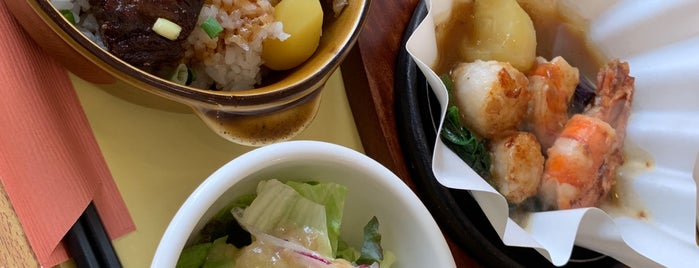 Royal Host is one of The 20 best value restaurants in ネギ畑.