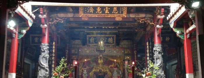 Grand Matsu Temple is one of Tainan.