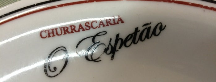 Churrascaria Espetão is one of Alexandreさんのお気に入りスポット.