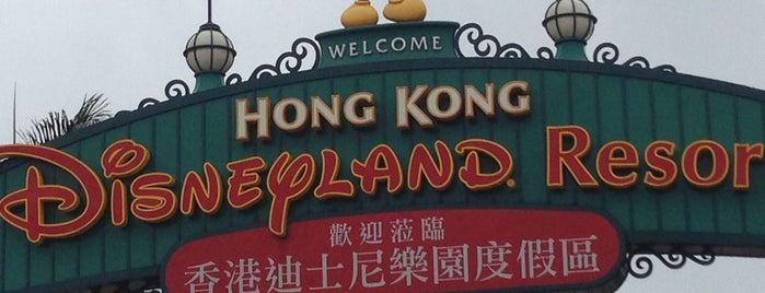 Hong Kong Disneyland is one of My Hong Kong Holiday.
