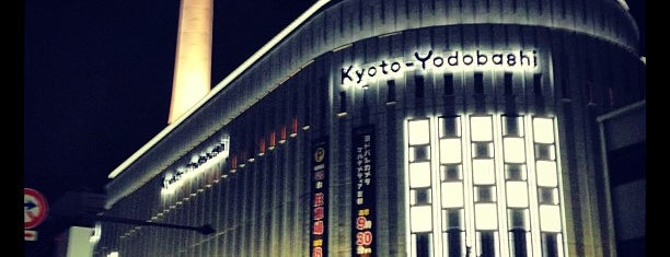 Kyoto-Yodobashi is one of Lieux qui ont plu à ZN.