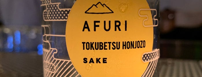 Afuri is one of PDX.