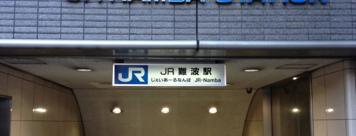JR-Namba Station is one of Japonya.