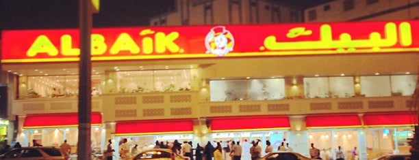 ALBAIK is one of Umrah.