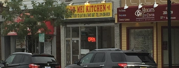 Ho Mei Kitchen is one of Been.