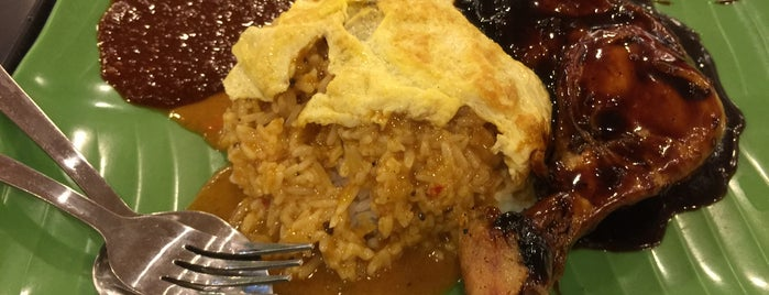 Indonesian BBQ by Aneka is one of Micheenli Guide: Nasi Ayam Penyet/Goreng in SG.