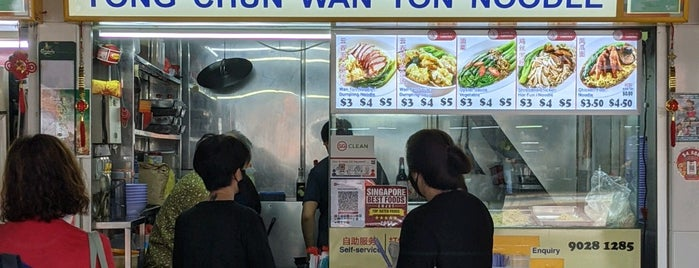Yong Chun Wan Ton Noodle is one of Hawker Stalls I Wanna Try... (3).