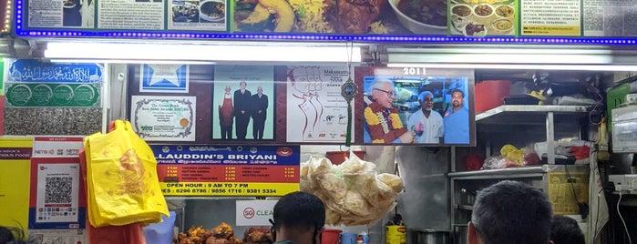 Allauddin's Briyani is one of Singapore 🇸🇬.