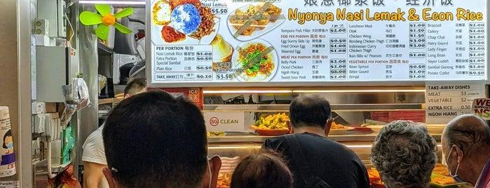 Emmanuel Peranakan Cuisine is one of Hawker Stalls I Wanna Try... (3).