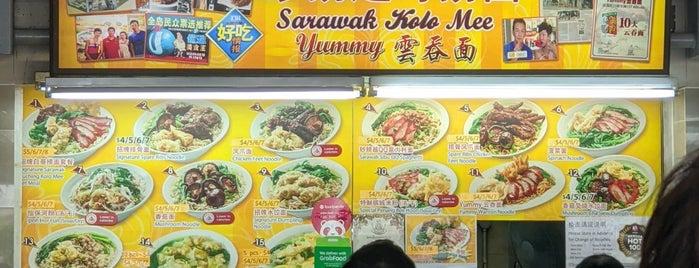 Sarawak Kolo Mee is one of Sing resto.