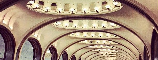 metro Mayakovskaya is one of Moscow.