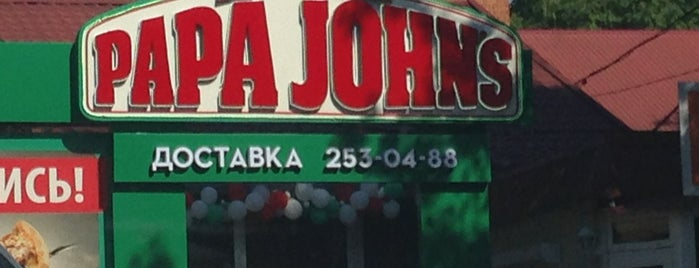 Papa John's is one of Список.
