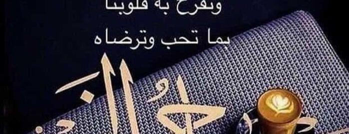 ADNOC is one of Posti che sono piaciuti a Mohamed.