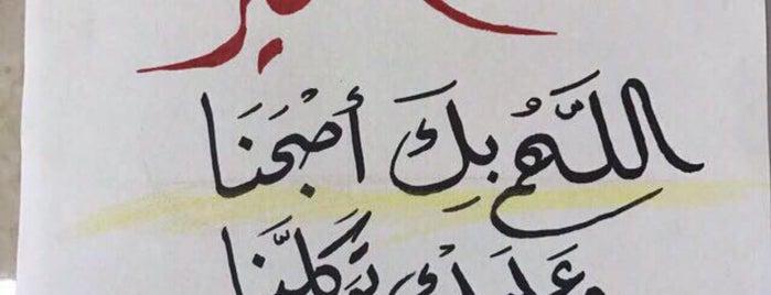 مركز شرطة الشعبية is one of Posti che sono piaciuti a Mohamed.