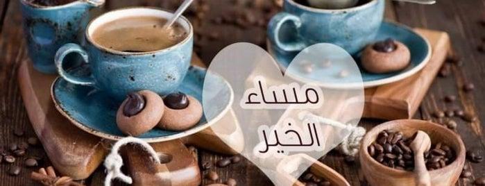 Jumeirah is one of Fatma'nın Beğendiği Mekanlar.