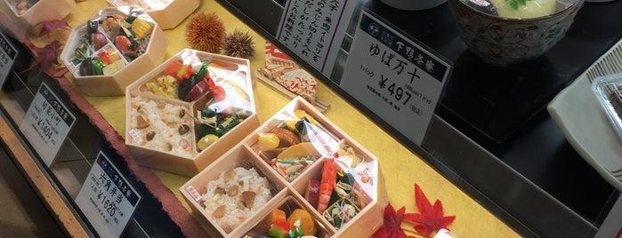 下鴨茶寮 JR京都伊勢丹店 is one of 高井'ın Beğendiği Mekanlar.