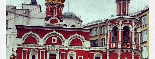 Храм Всех Святых на Кулишках is one of Православные церкви на Таганке.